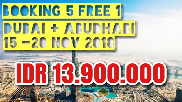 AMAZING DUBAI BUY 5 FREE 1